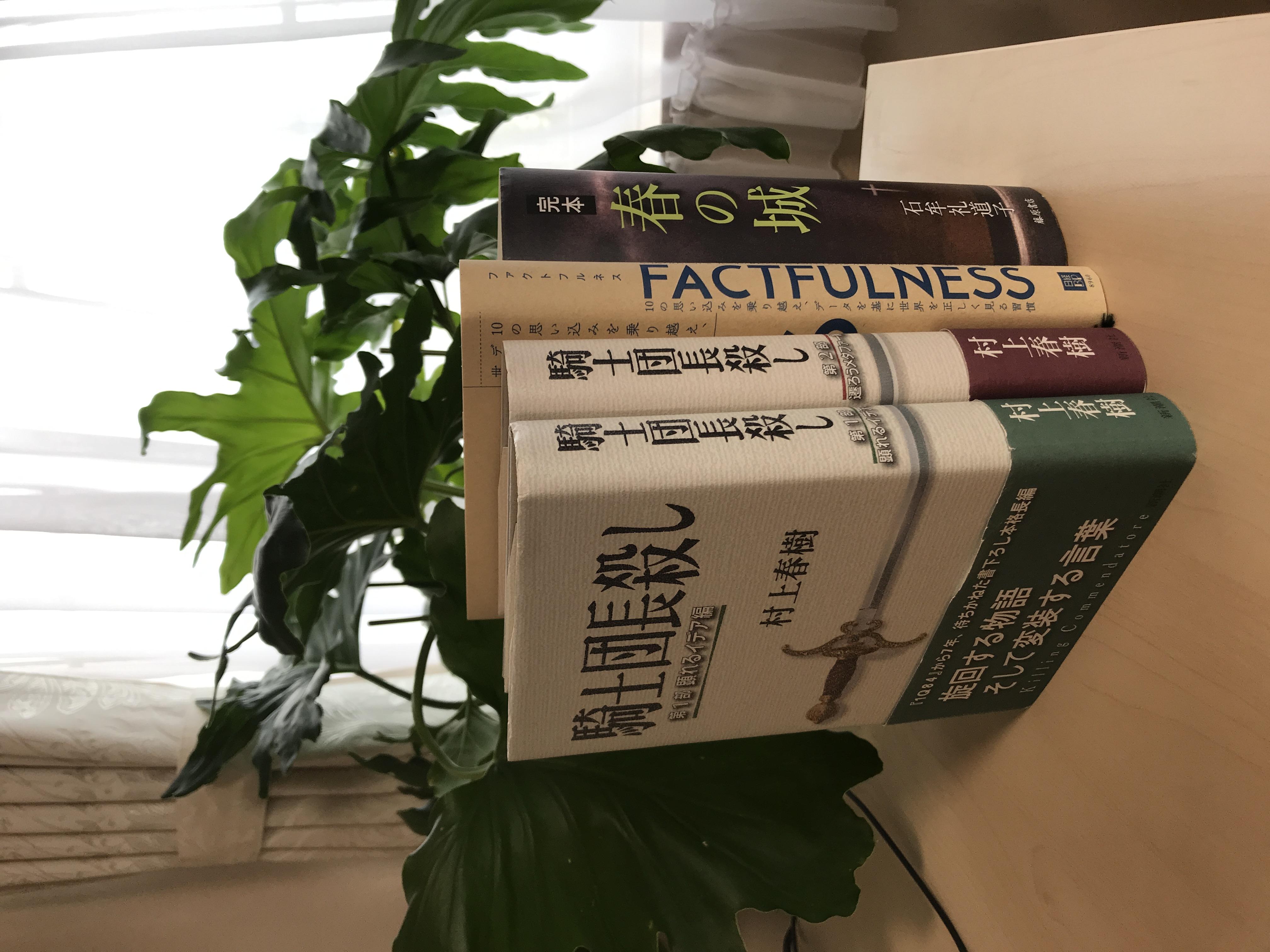 読書のすすめ